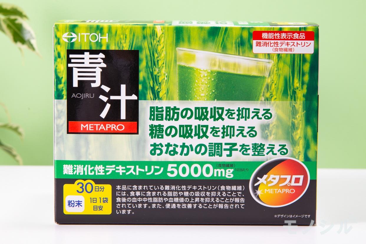 井藤漢方製薬(イトウカンポウセイヤク) メタプロ青汁