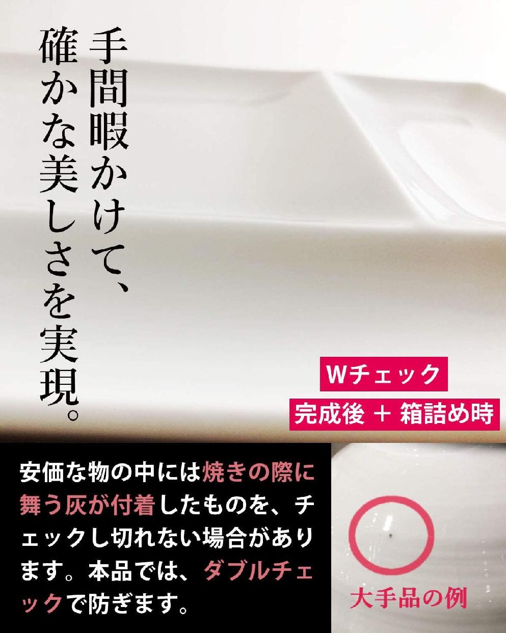 キツサコお箸が置けるランチプレート 白磁の商品画像5