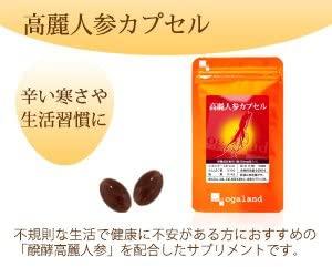 ogaland(オーガランド) 高麗人参カプセルの商品画像3