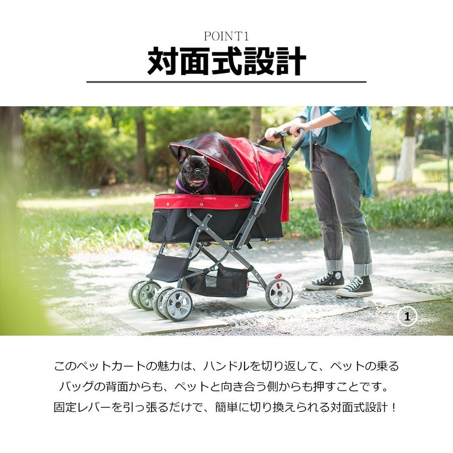 Yumeka(ユメカ) ペットカート 対面式 4輪 PH191222の商品画像7