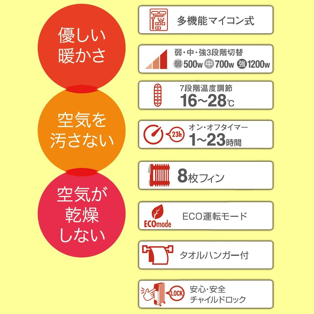 THREEUP(スリーアップ) Hidamari  マイコン式オイルヒーター OHT-1556WHの商品画像5