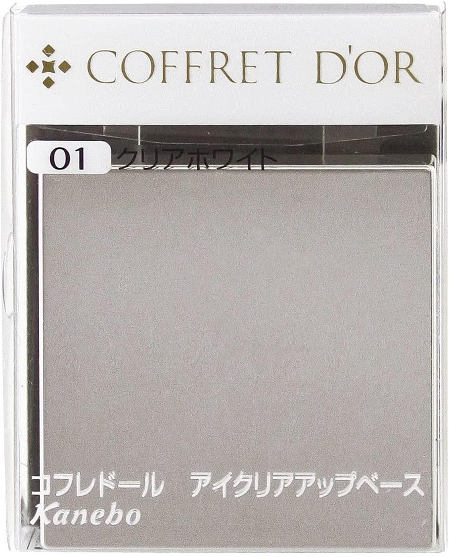 COFFRET D'OR(コフレドール) アイクリアアップベースの商品画像4