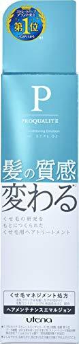 PROQUALITE(プロカリテ) ヘアメンテナンスエマルジョンの商品画像2