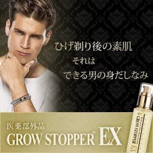 GROW STOPPER(グローストッパー)薬用アフターシェーブローションの商品画像2