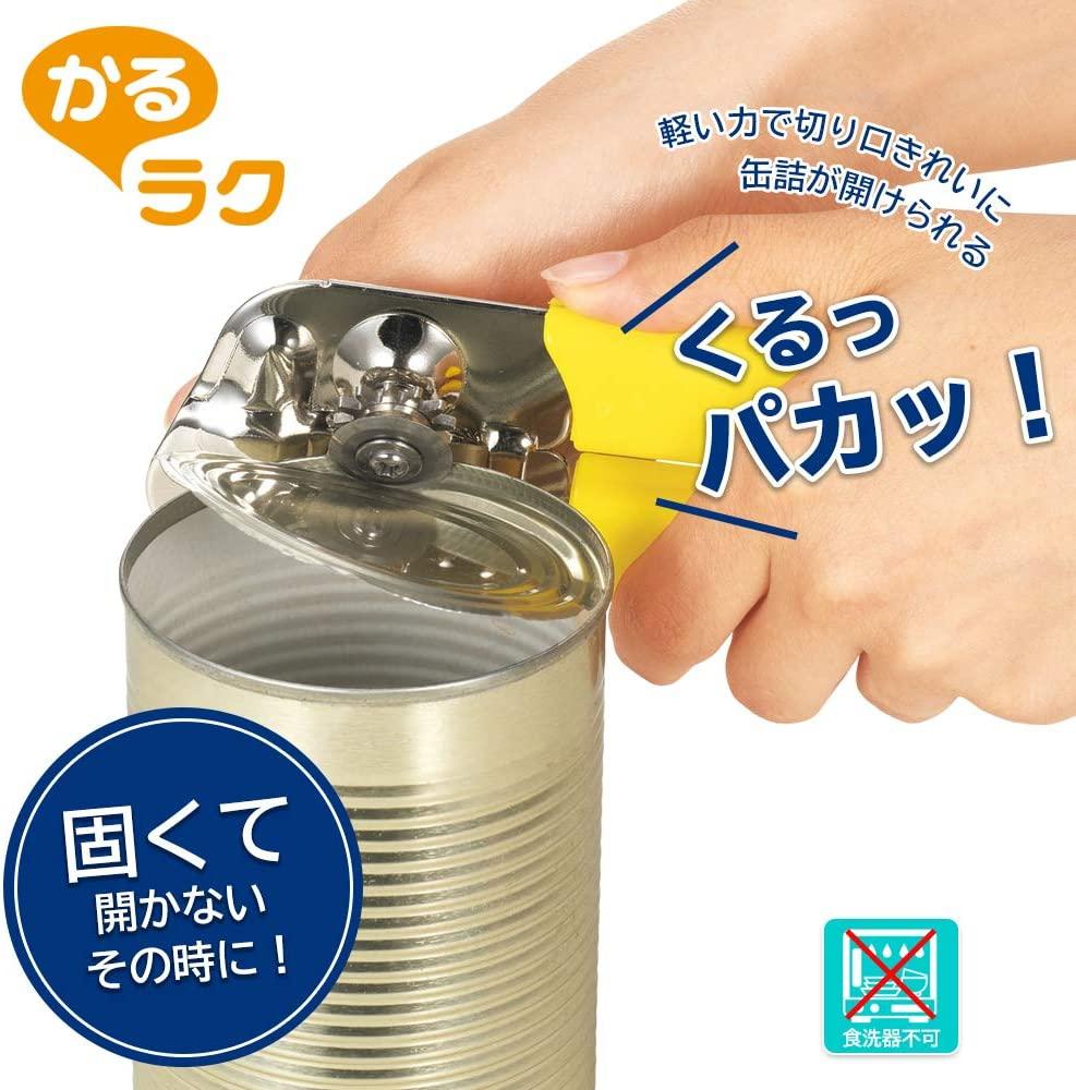 かるラク 回転式缶オープナー KR-608の商品画像2