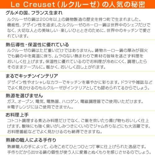 LE CREUSET(ル・クルーゼ) トラディショナル ケトルの商品画像2