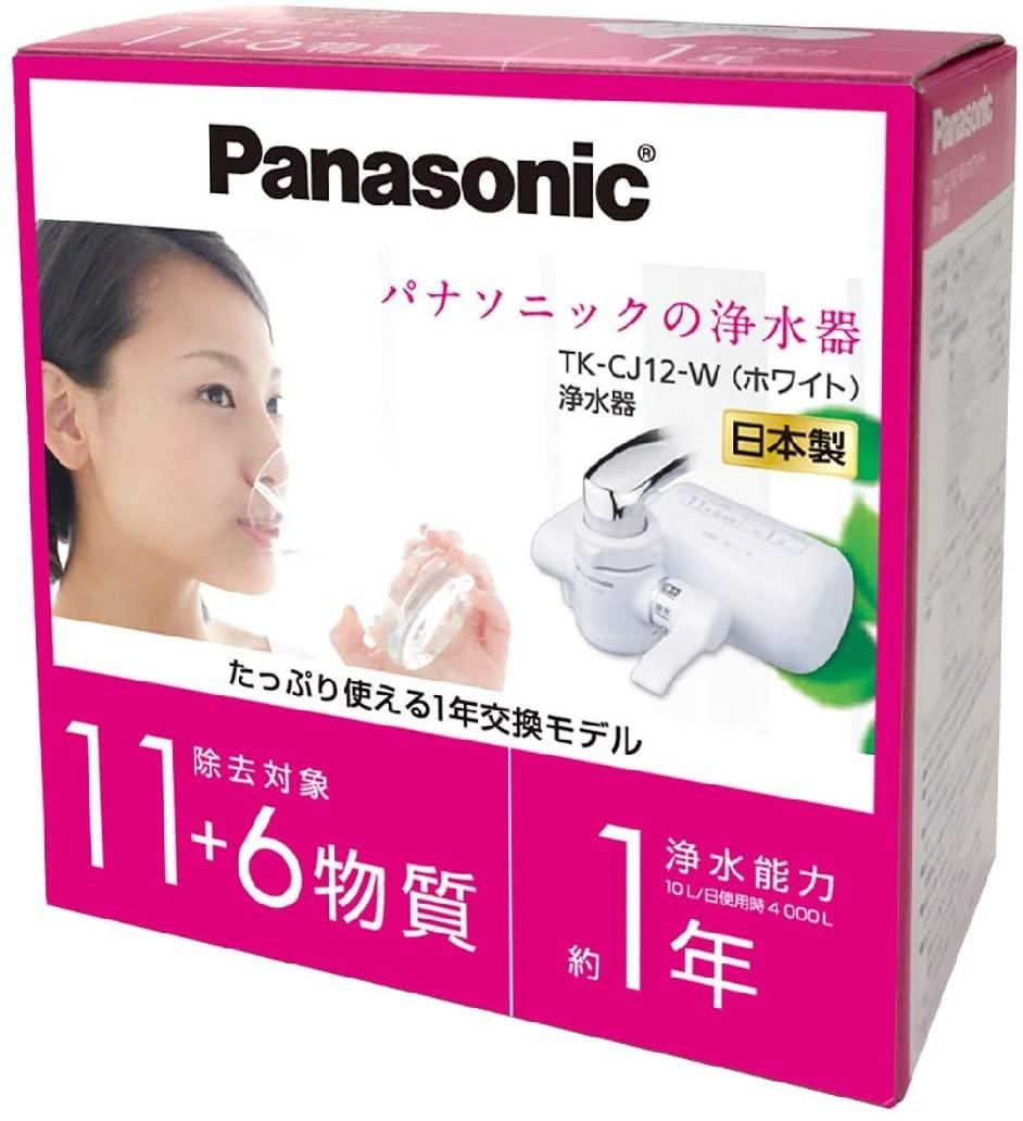 Panasonic(パナソニック)浄水器 蛇口直結型 TK-CJ12の商品画像8