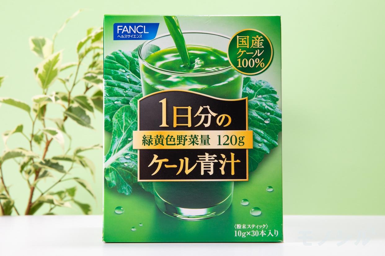 FANCL(ファンケル) 1日分のケール青汁
