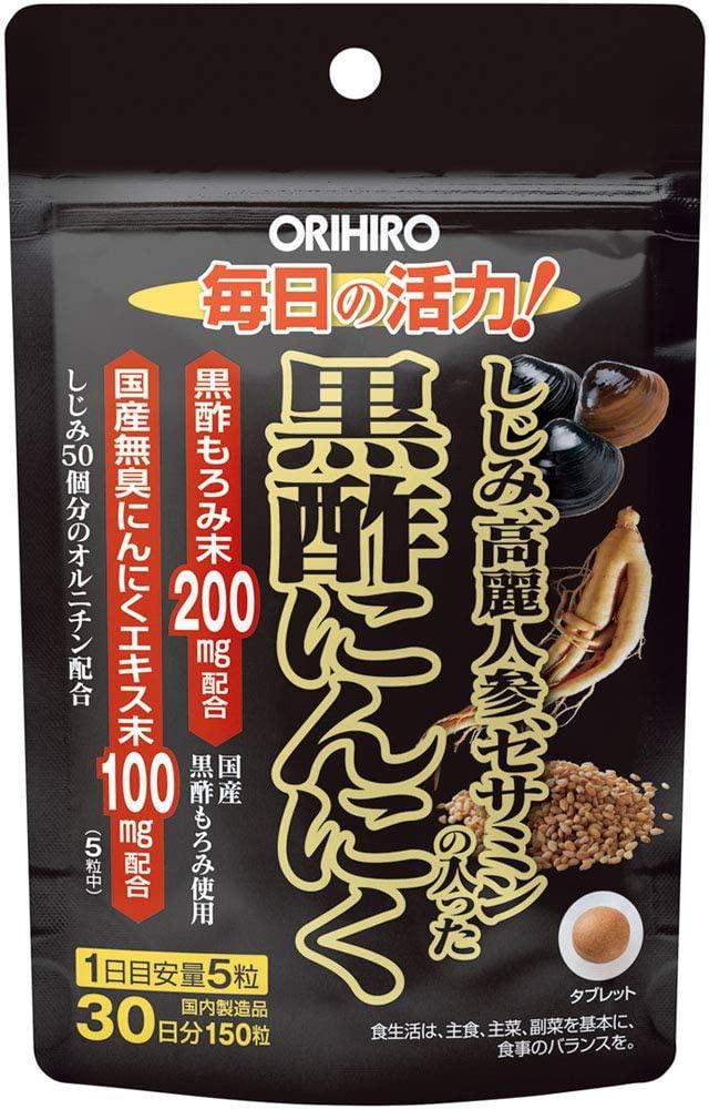 ORIHIRO(オリヒロ) しじみ高麗人参セサミンの入った黒酢にんにく