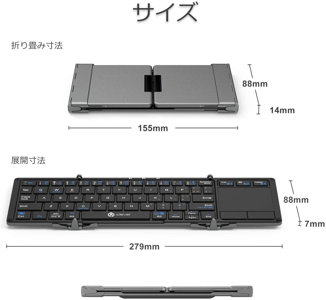 iClever(アイクレバー) 折畳み式Bluetoothキーボード IC-BK08の商品画像7