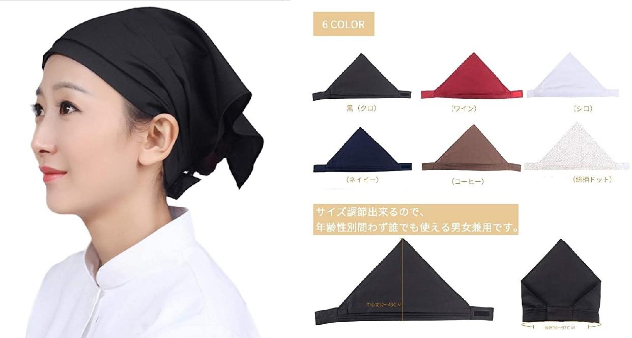 OTAKUMARKET(オタクマーケット) 三角巾 マジックテープ付きの商品画像7