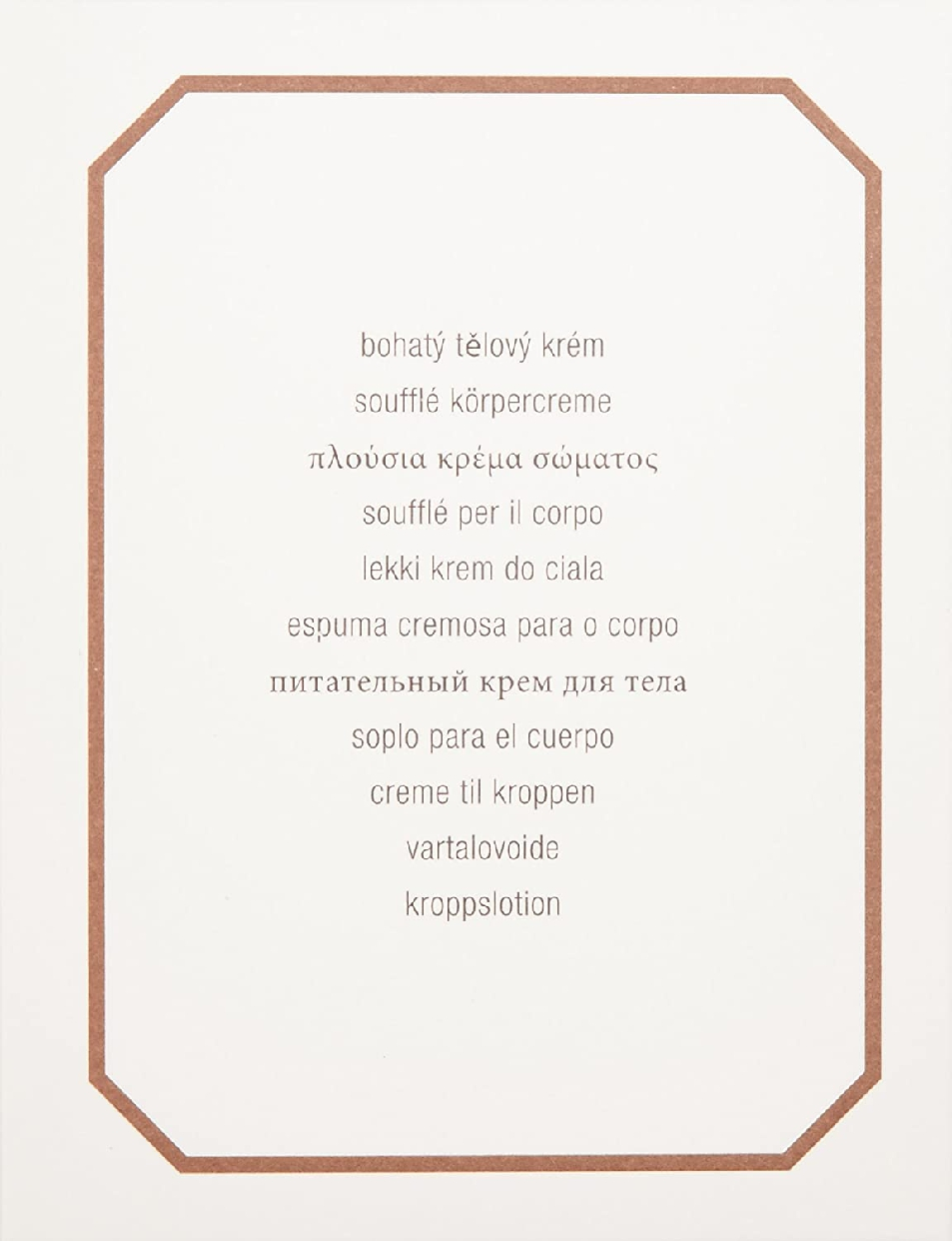 Laura Mercier(ローラ メルシエ)ホイップトボディクリーム アンバーバニラの商品画像5