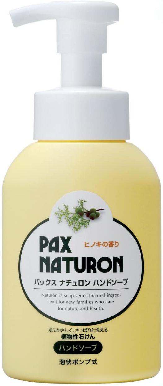 PAX NATURON(パックスナチュロン) ハンドソープの商品画像