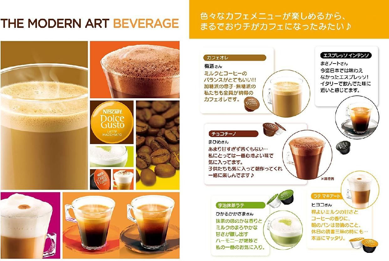 Nestle(ネスレ)ジェニオ2 プレミアム MD9771の商品画像5