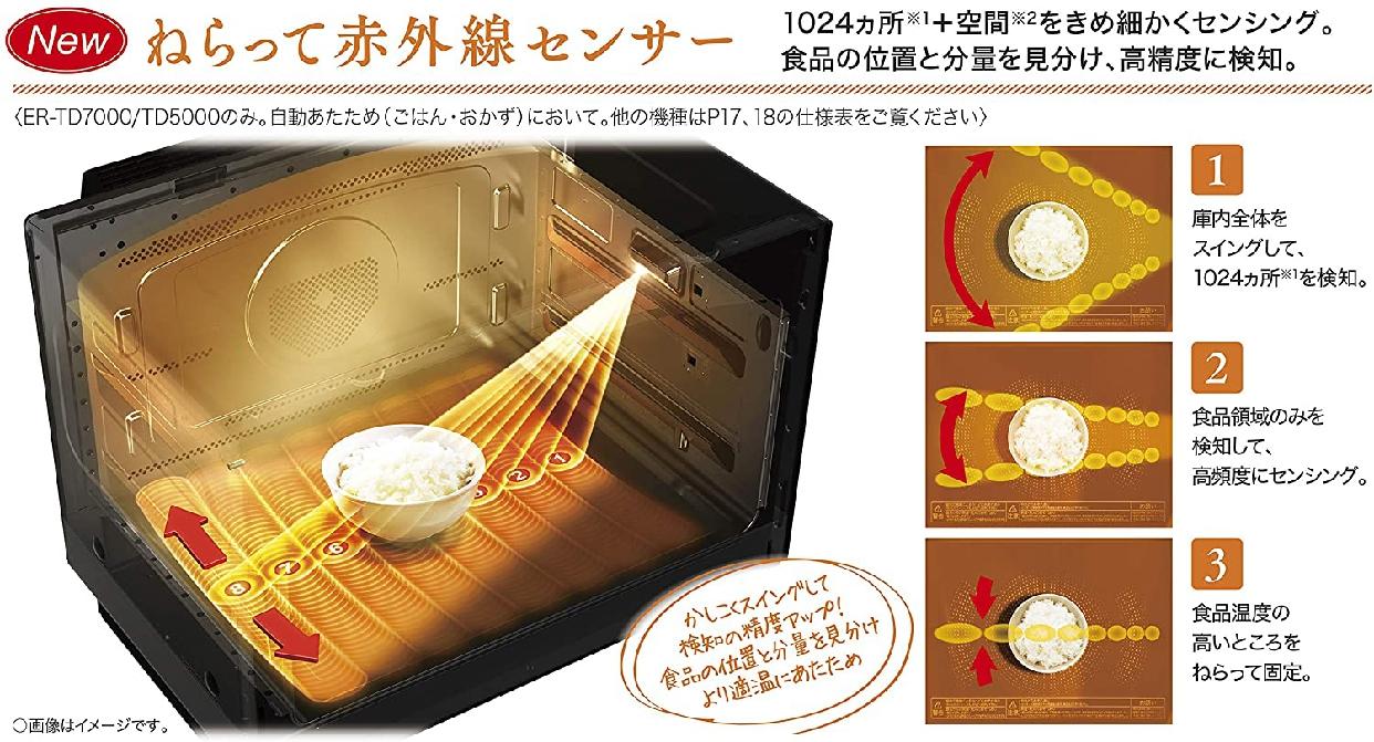 東芝(TOSHIBA) 過熱水蒸気オーブンレンジ ER-TD7000の商品画像6