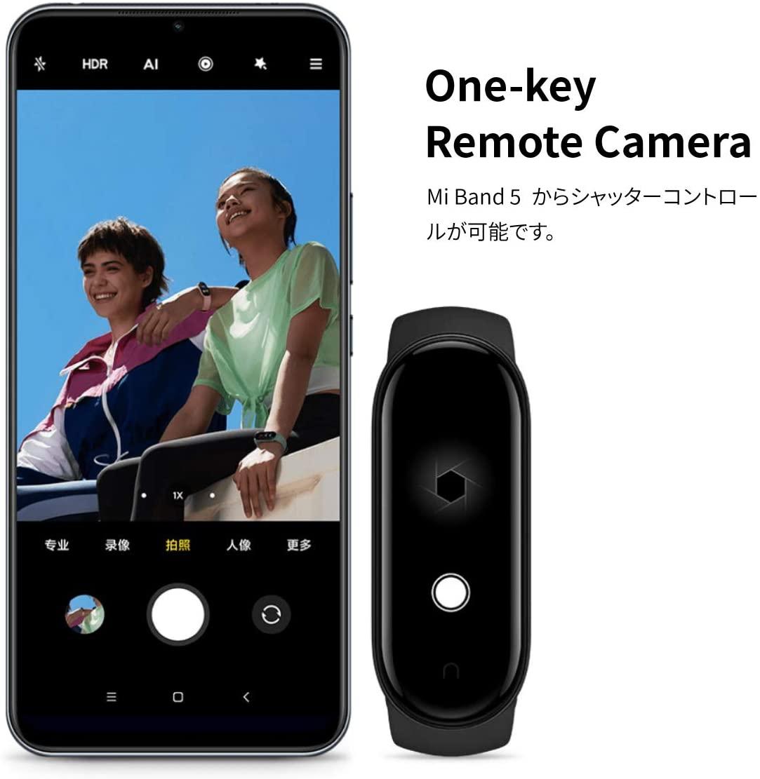 Xiaomi(シャオミ) Mi スマートバンド 5 XMSH10HMの商品画像3