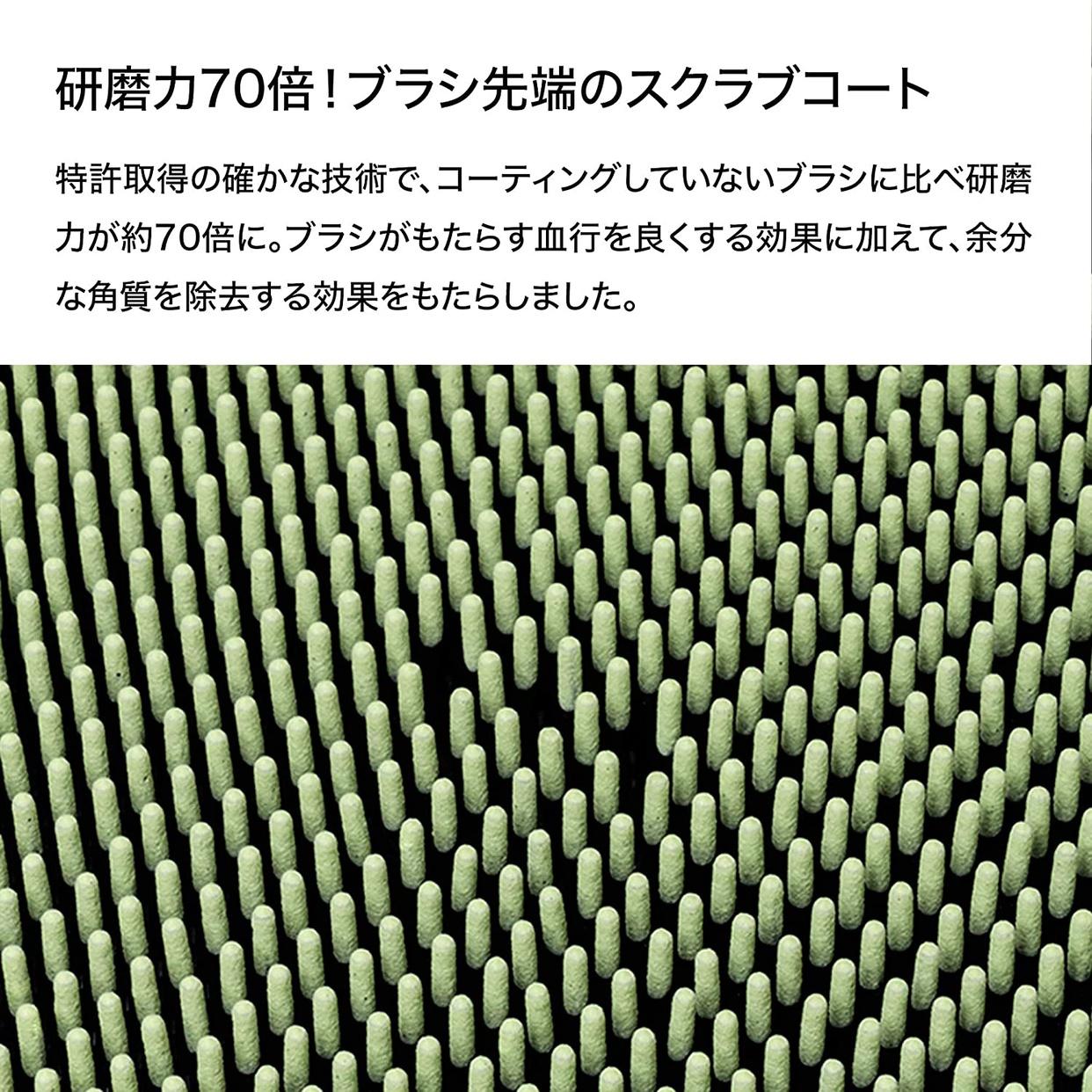 Sunpac(サンパック) フットグルーマーグランスポーツの商品画像6