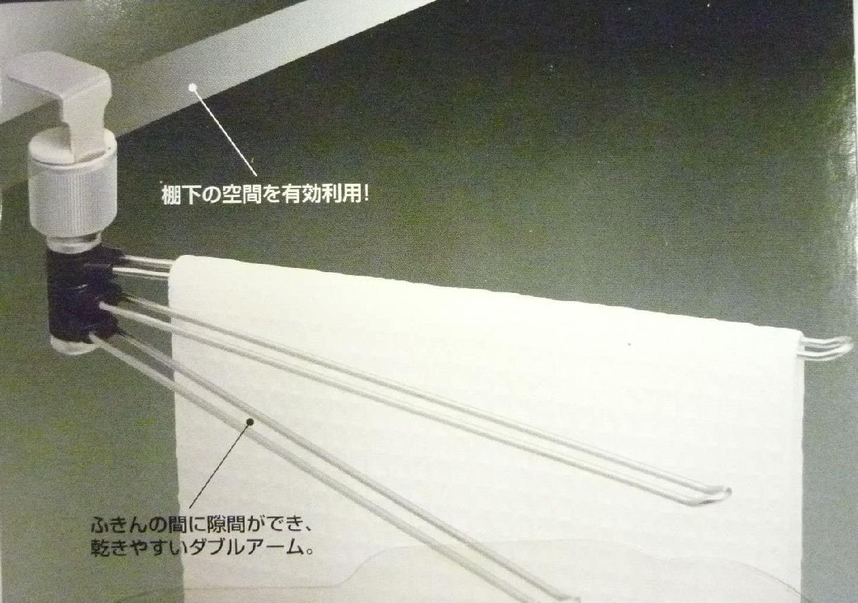 ASVEL(アスベル)レア フキン掛け 3本 ステンレス 吊戸棚用の商品画像4