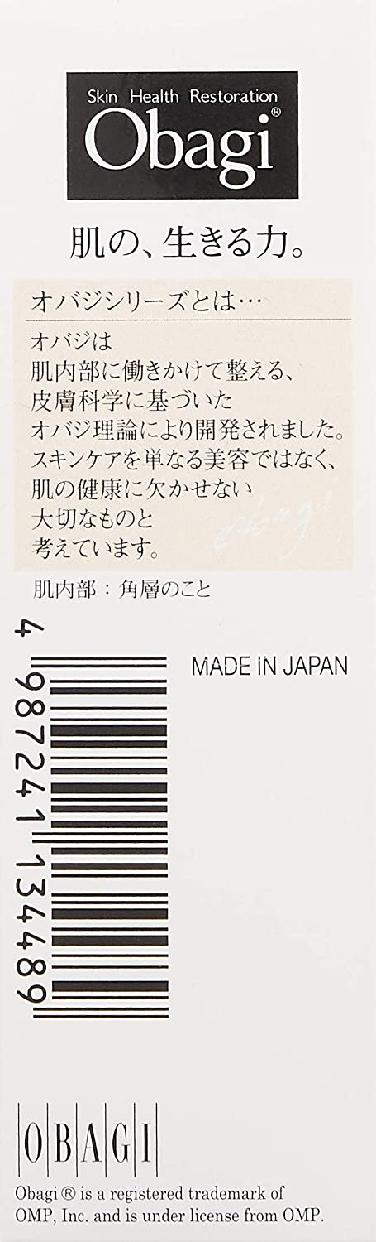 Obagi(オバジ) C5セラムの商品画像5