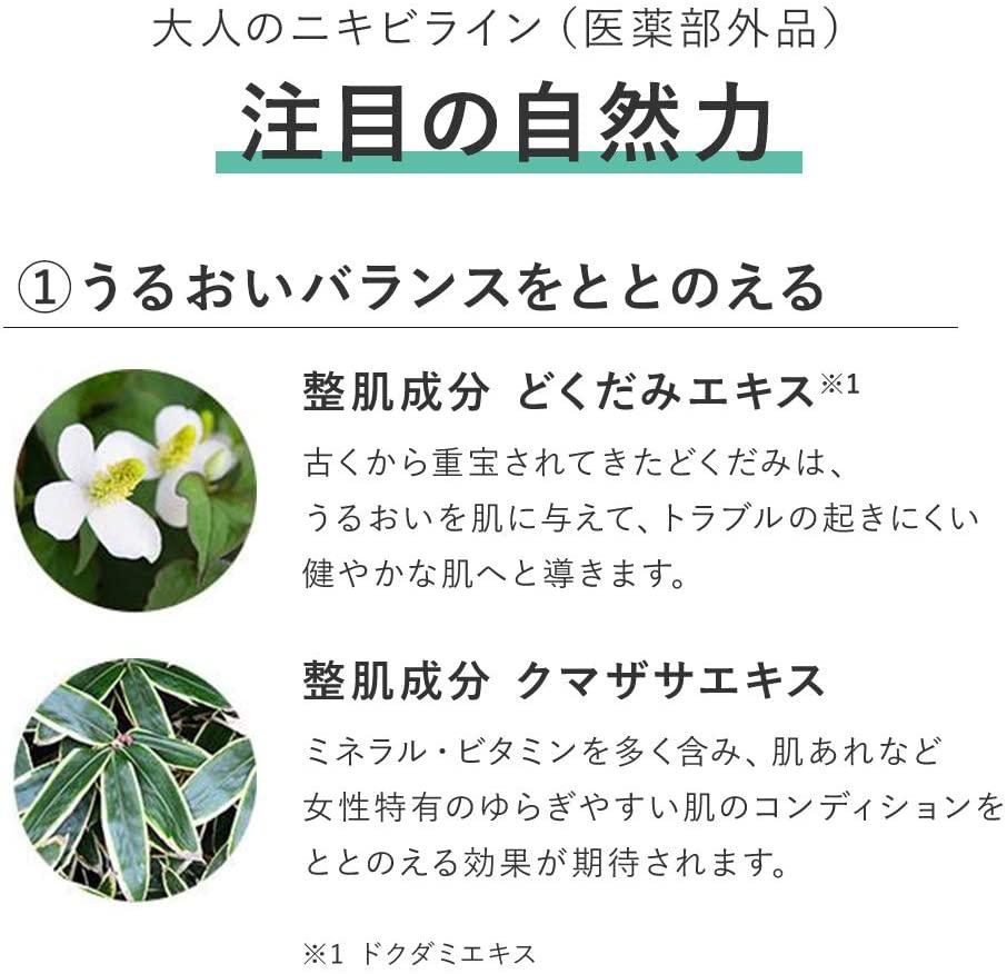 草花木果(ソウカモッカ) アクネ洗顔石けんの商品画像5