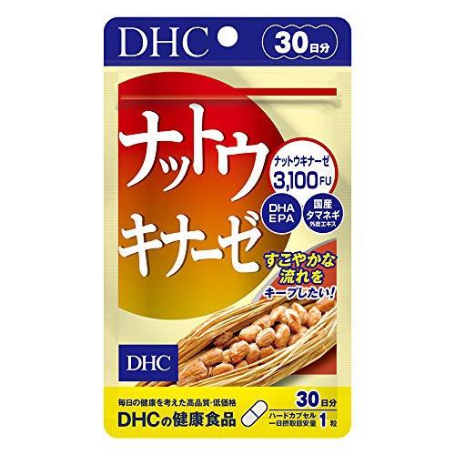 DHC(ディーエイチシー) ナットウキナーゼ
