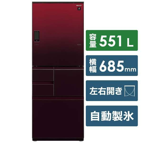 SHARP(シャープ) 冷蔵庫 SJ-WA55Eの商品画像