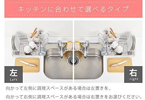 be worth style(ビーワススタイル) 水を自動で流す水切りラック 右置きタイプ ステンレスの商品画像5