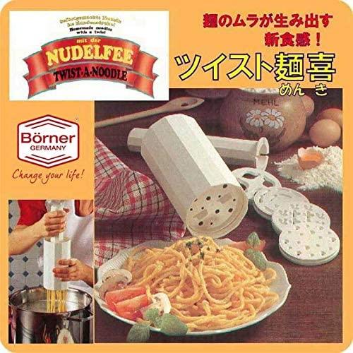 BORNER(ベルナー) ツイスト麺喜の商品画像2