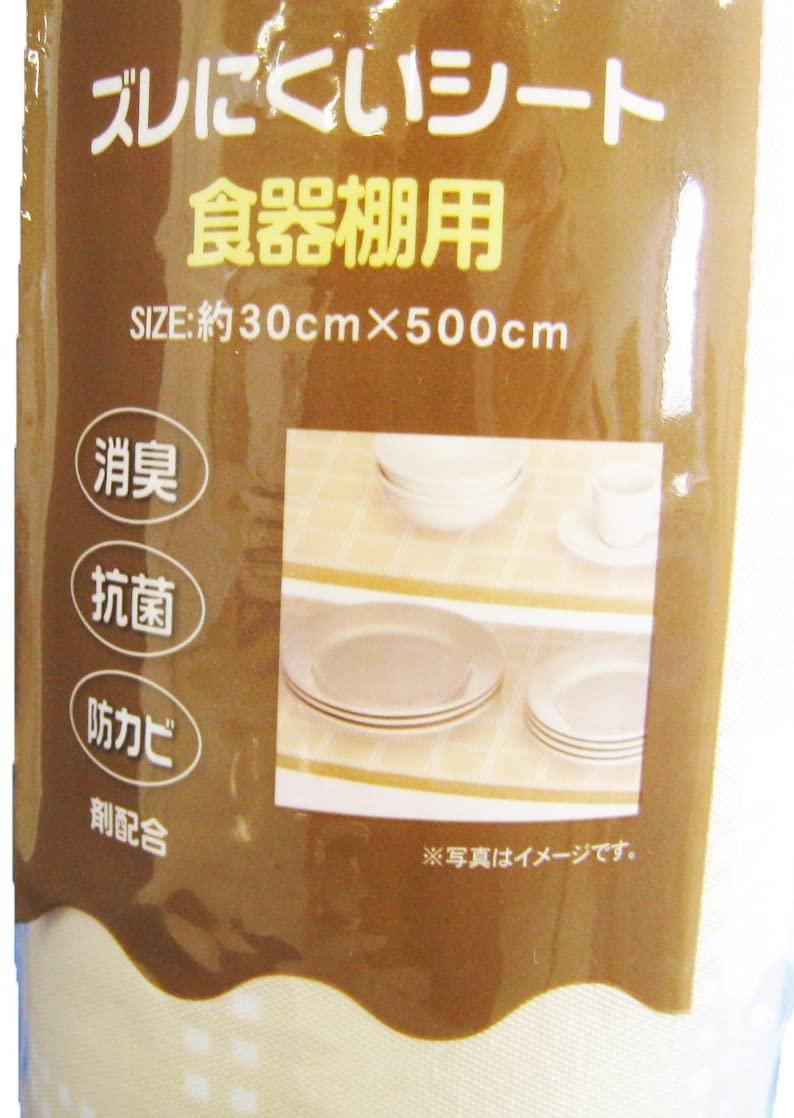 Natural Style(ナチュラルスタイル) ズレにくいシート 食器棚用の商品画像3