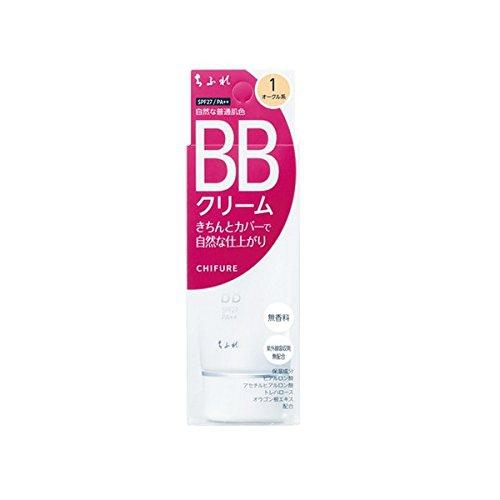 CHIFURE BB クリームの商品画像6