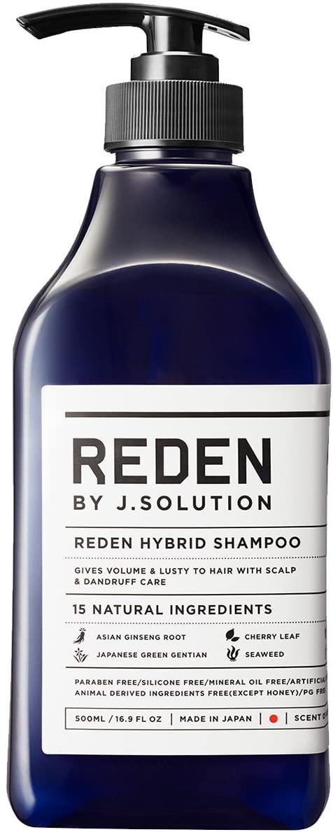 REDEN(リデン) ハイブリッド・シャンプーの商品画像