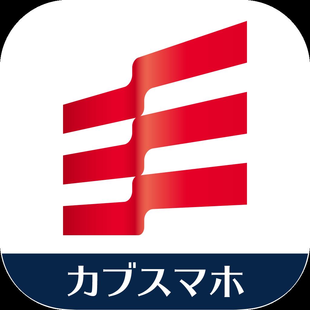 岡三オンライン証券 岡三カブスマホの商品画像