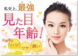 しまのや 琉球すっぽんのコラーゲンゼリーの商品画像3