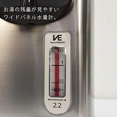 TIGER(タイガー)VE電気まほうびん PIL-A220の商品画像6