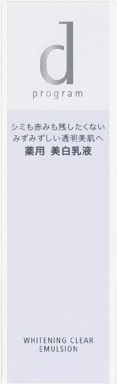 d program(d プログラム) ホワイトニングクリア エマルジョンの商品画像6