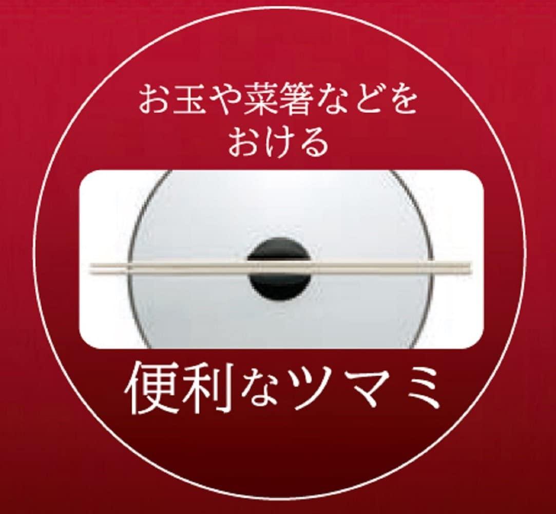 PEARL METAL(パールキンゾク)マルチテイスト IH対応ガラス蓋付二食鍋26cm(紅玉色) HB-4013の商品画像7