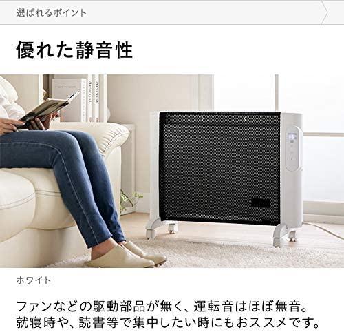 MODERN DECO(モダンデコ) SUNRIZE マイカパネルヒーターの商品画像7