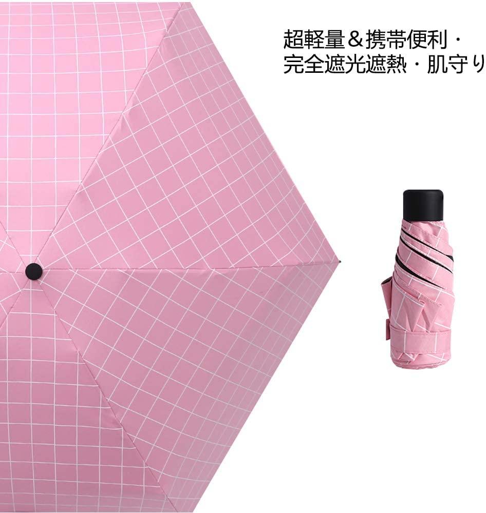 Aooekolld(アオーコルド) 日傘 折り畳み傘 超軽量の商品画像2