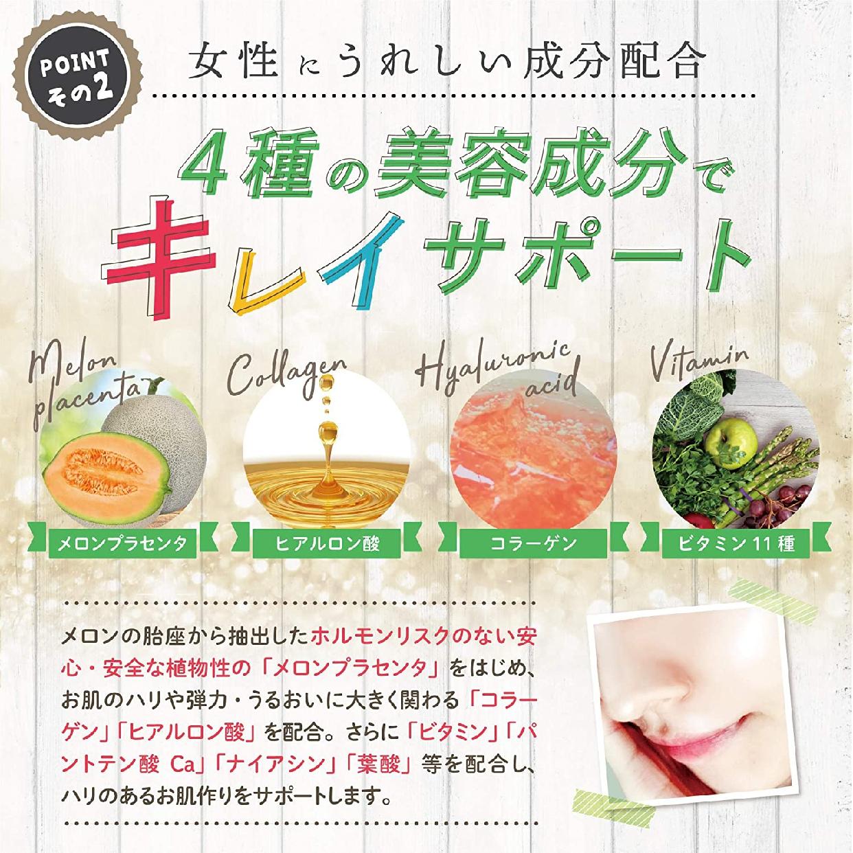 Re:fata(リファータ)フルーツと野菜のおいしい青汁の商品画像4