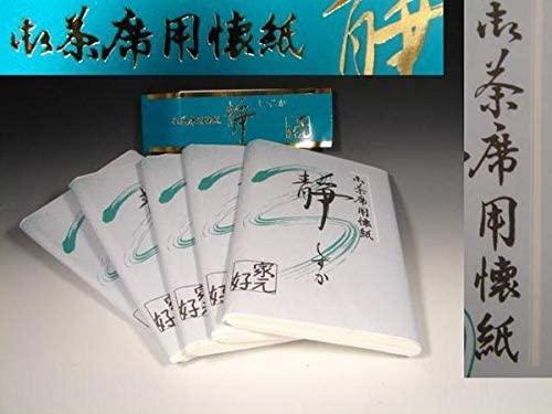 徳増茶道具(トクマサドウグ) 静懐紙 無地 女性用 150枚の商品画像2