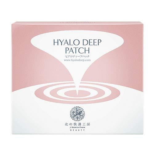 位:HYALO DEEP PATCH(ヒアロディープパッチ) ヒアロディープパッチ