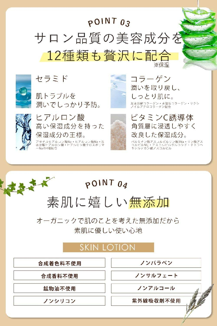 ALLNA ORGANIC(オルナ オーガニック) 美容液の商品画像6