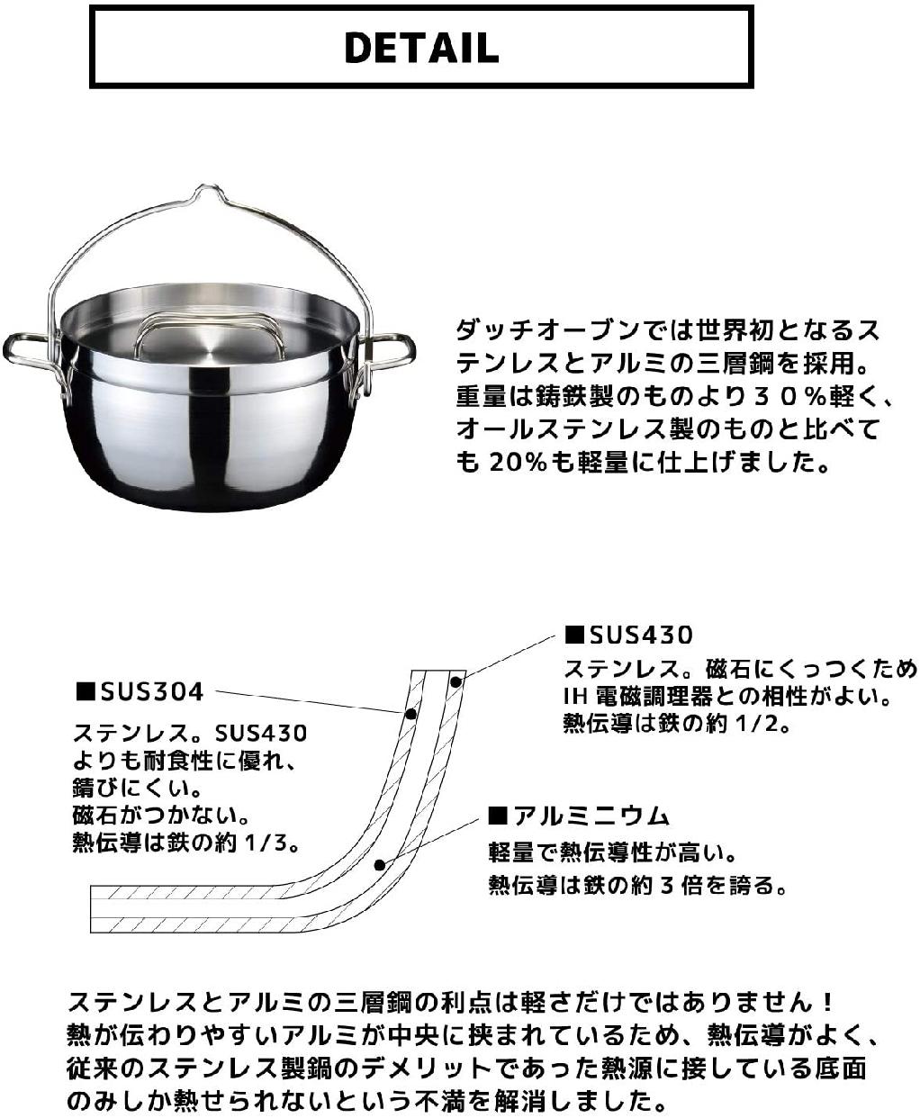 TSBBQ(ツバメサンギョウバーベキュー)ライトステンレス ダッチオーブン10 ステンレスTSBBQ-005の商品画像5