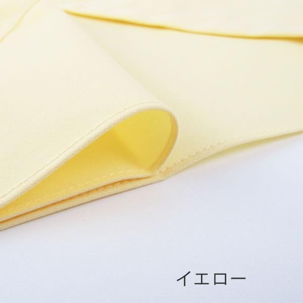 いただきマンマ(イタダキマンマ) 三角巾の商品画像8