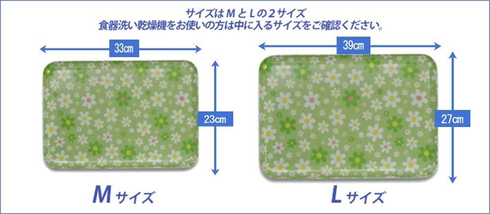 Tatsu-craft(タツクラフト)ST トレー Mの商品画像8