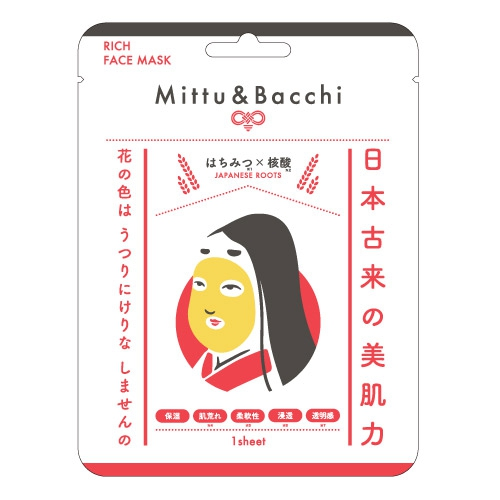 Mittu&Bacchi(ミッツ&バッチ) リッチフェイスマスク