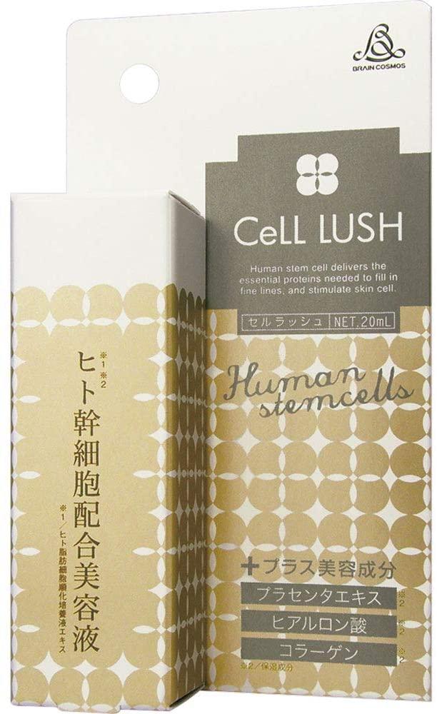BRAIN COSMOS(ブレーンコスモス)セルラッシュ美容液の商品画像