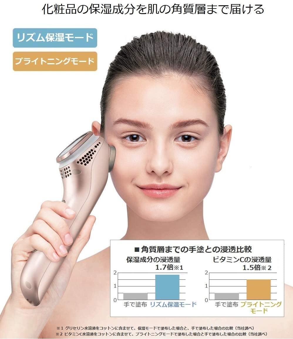 Panasonic(パナソニック)導入美顔器 イオンエフェクター <高浸透タイプ> EH-ST97の商品画像4