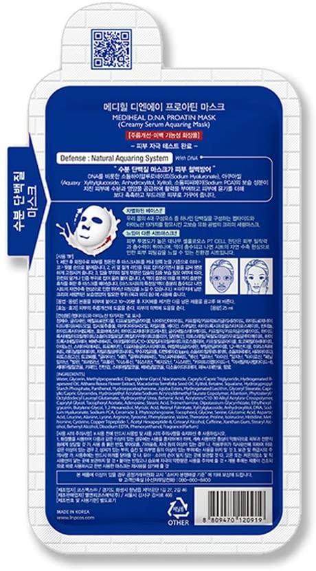 MEDIHEAL(メディヒール) D:NAプロアチンマスクの商品画像4