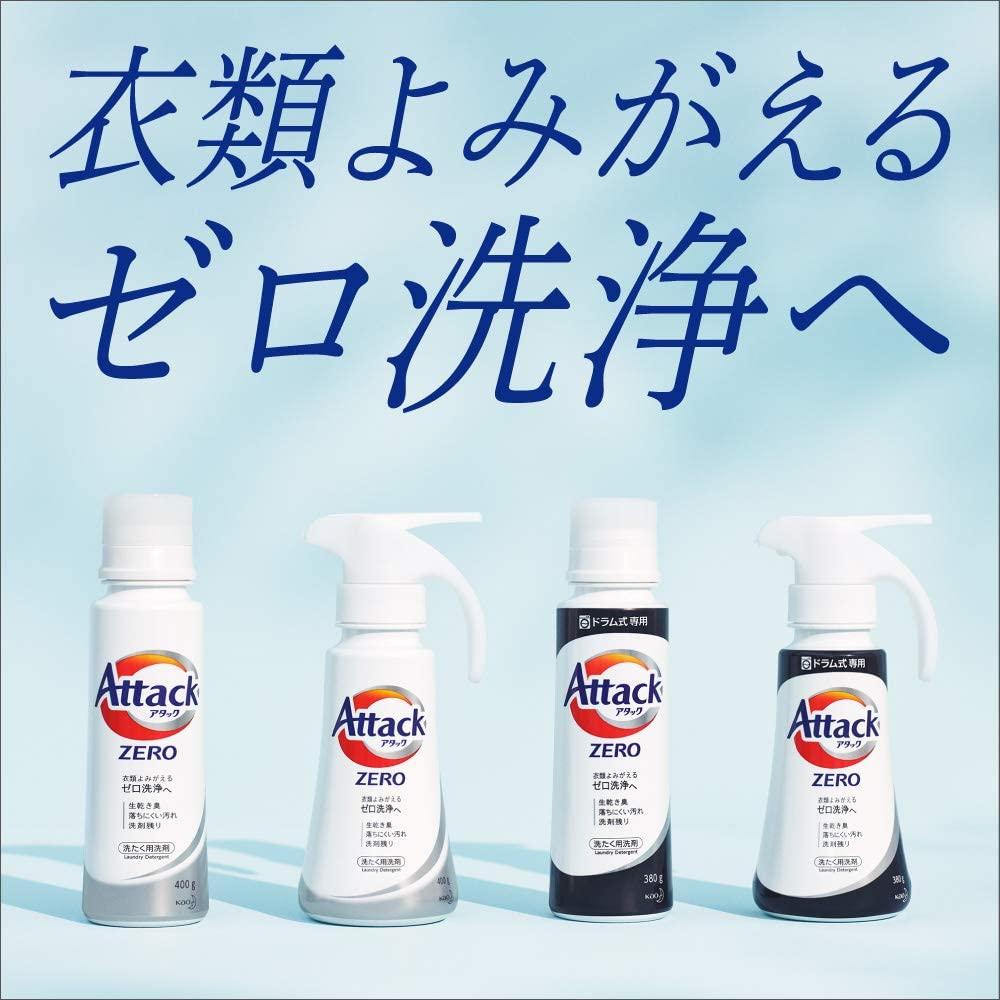 アタックNeo(アタックネオ) 抗菌EX Wパワーの商品画像7